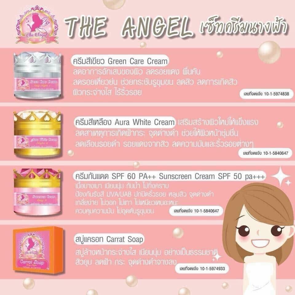 The Angel ครีมนางฟ้า