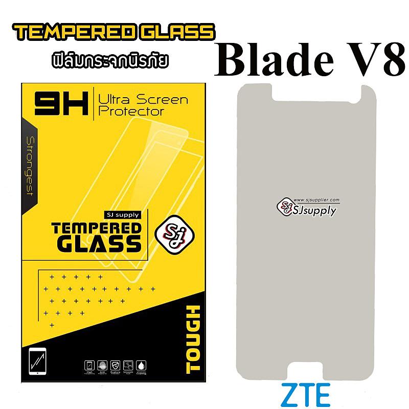 ฟิล์มกระจก ZTE Blade V8