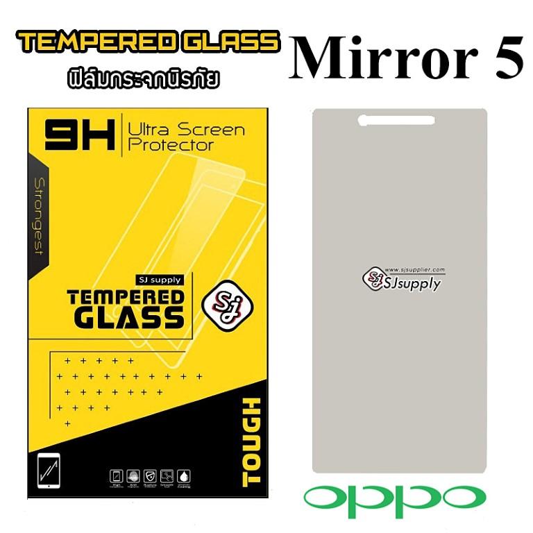 ฟิล์มกระจก Oppo Mirror5