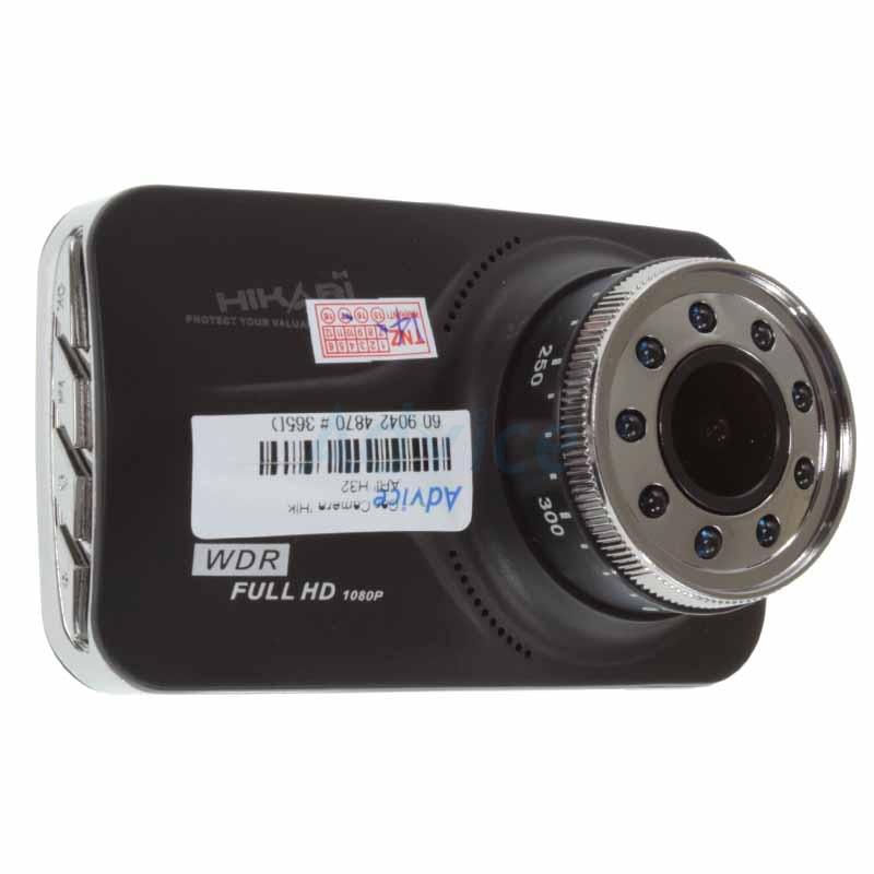 Car Camera 'HIKARI' H32