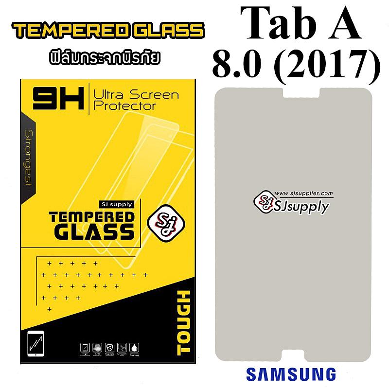 ฟิล์มกระจกซัมซุง TabA-8.0 2017 /T385