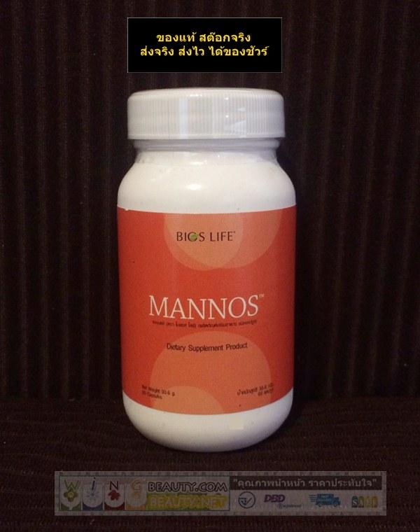 Unicity Bios Life Mannos ยูนิซิตี้ ไบออส ไลฟ์ แมนนอส