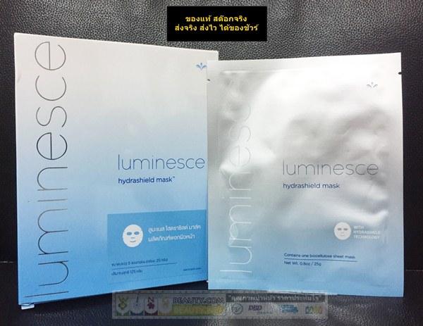 Luminesce hydrashield Mask ลูมิเนสไฮดราชิลด์มาส์ค 1 กล่อง บรรจุ 5 ซอง
