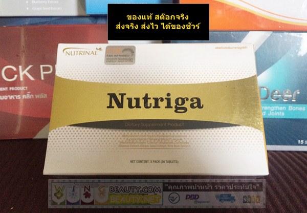 Nutriga นูทริก้า ซัคเซสมอร์ ของแท้ ราคาส่ง
