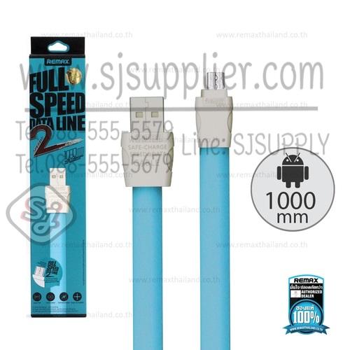 สายชาร์จ Full Speed2 (Micro USB) 1เมตร Remax สีฟ้า