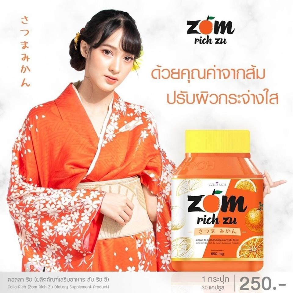 ZOM Rich Zu