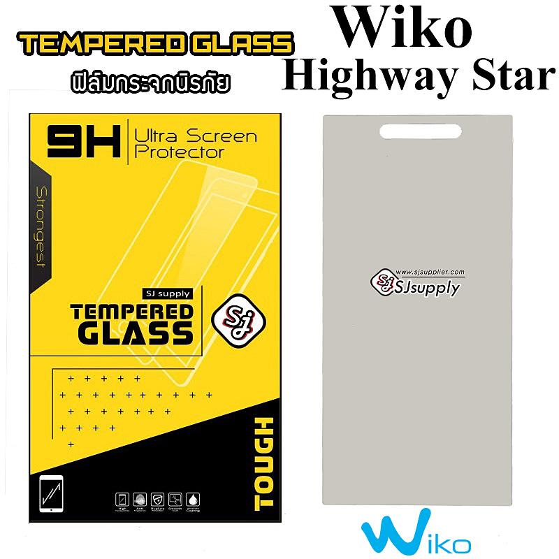 ฟิล์มกระจก Wiko Highway Star
