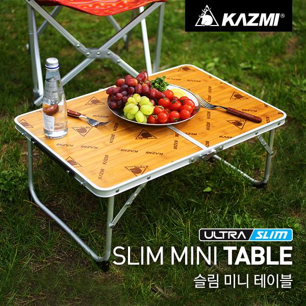 โต๊ะพับ Slim Mini Table