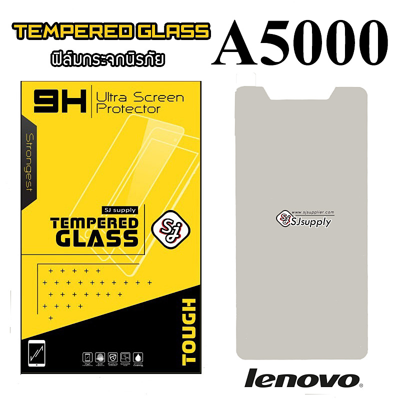 ฟิล์มกระจก Lenovo A5000