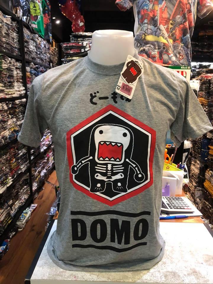 โดโมะ ( Domo skeleton gray CODE:1375)