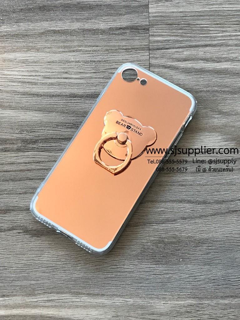 เคส Huawei GR5 (2017) กระจกเงา หมีมีแหวน สีโรสโกล์ด BKK