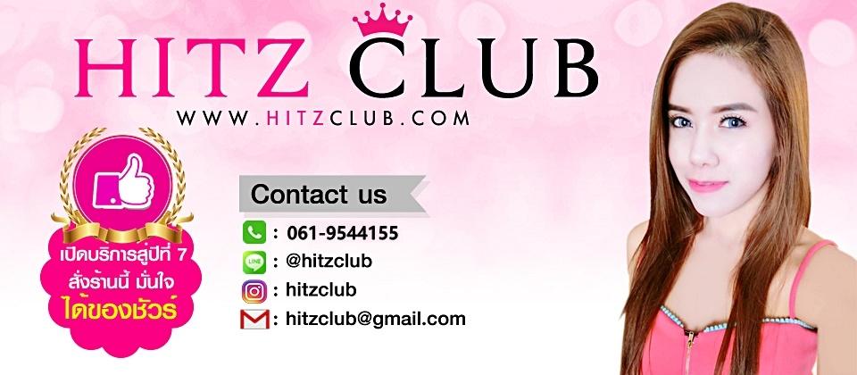 hitzclub