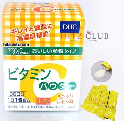 DHC Vitamin C Powder (30วัน) วิตามินซีเข้มข้นชนิดผง 1500 mg. รสเลม่อน ให้ผิวสวยใสขึ้นได้ทุกวัน ซึมสู่ร่างกายอย่างรวดเร็ว ได้รับวิตามิน C สูงถึง 1500 mg.