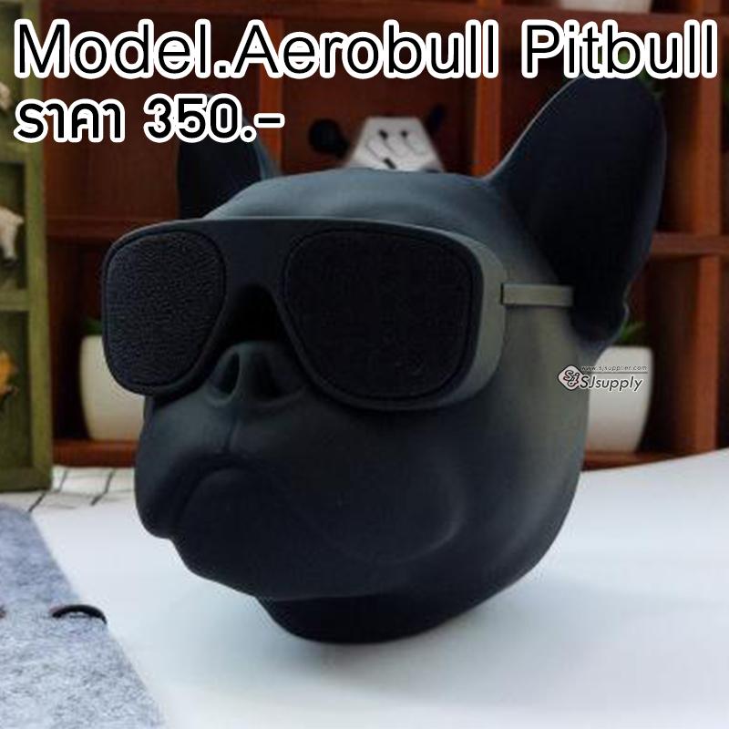 ลำโพงบลูทูธ Aerobull Pitbull สีดำ