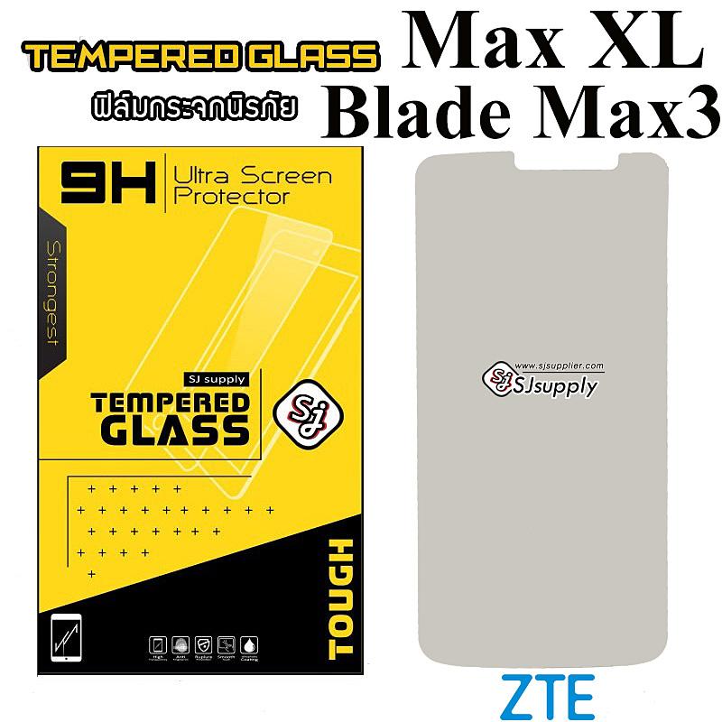 ฟิล์มกระจก ZTE Max XL/Blade MAX 3