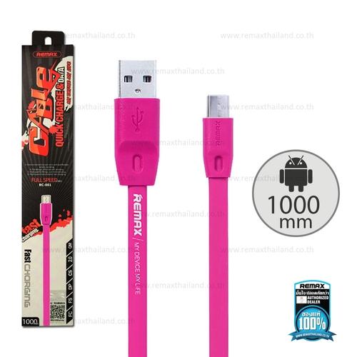 สายชาร์จ Full Speed (Micro USB) 1เมตร Remax สีชมพู