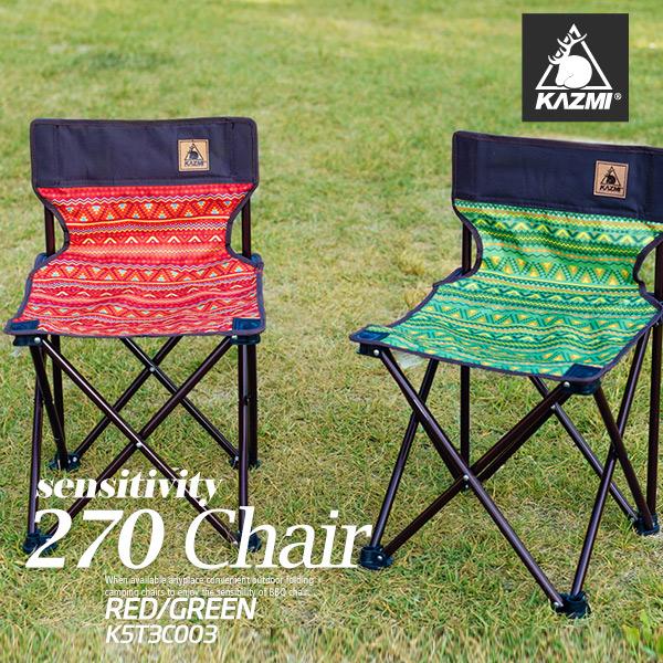 เก้าอี้เล็กพับ Sensitivity 270 Chair #Green