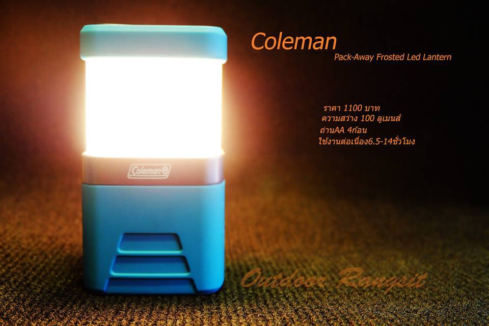 Coleman Pack away Frosted Lantern # Blue