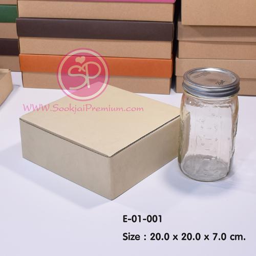 E-01-001 : กล่องลูกฟูกลอนเล็ก ขนาด 20.0 x 20.0 x 7.0 ซม.