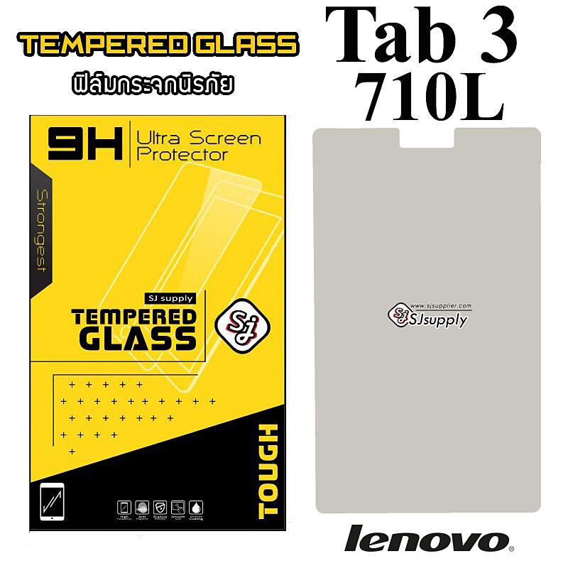 ฟิล์มกระจก Lenovo Tab 3 710L