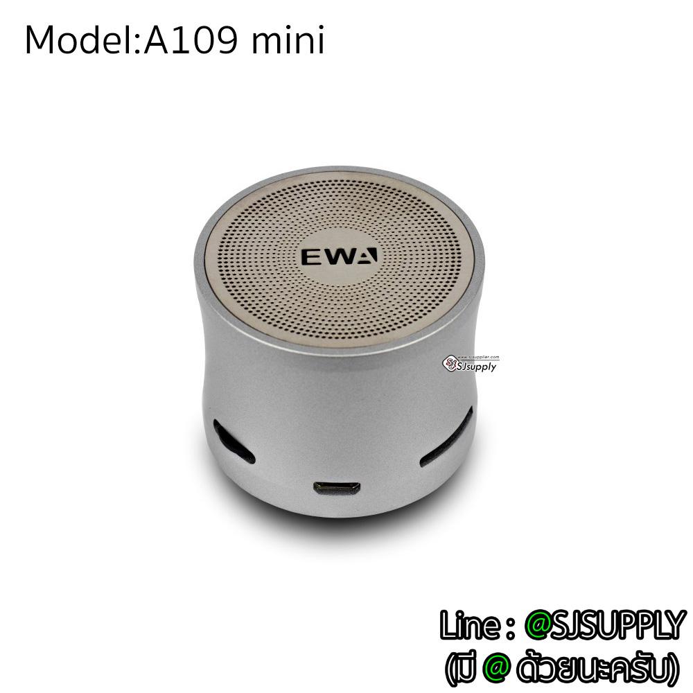 ลำโพงบลูทูธ EWA A109 mini สีเงิน