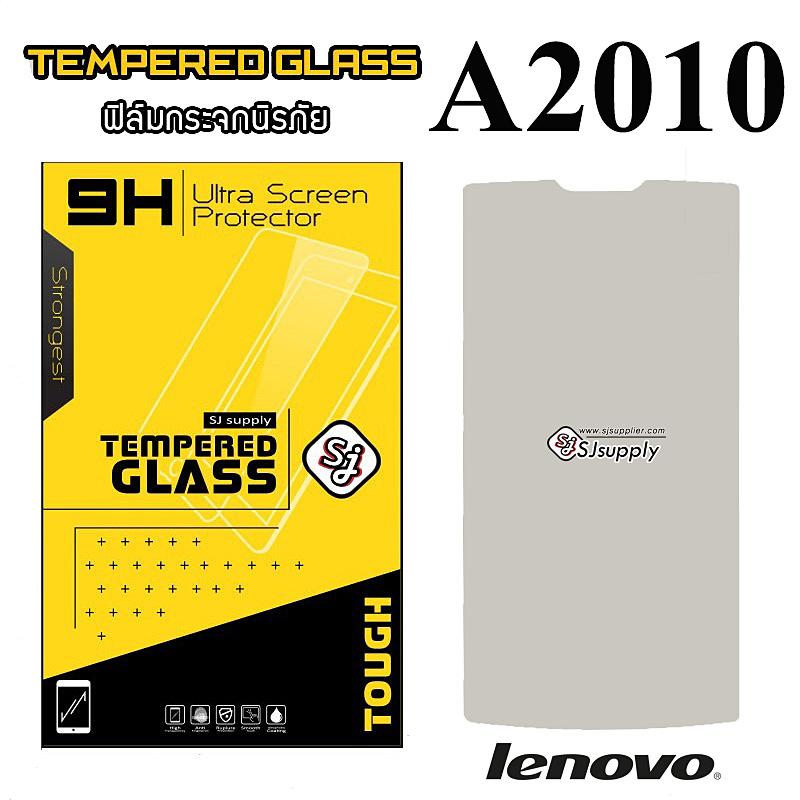 ฟิล์มกระจก Lenovo A2010