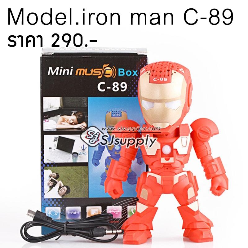ลำโพงบลูทูธ iron man C-89 สีแดง