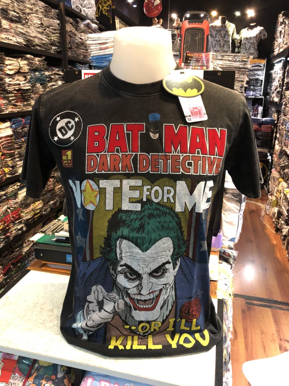 โจกเกอร์ สีดำ (Joker Vote For Me)