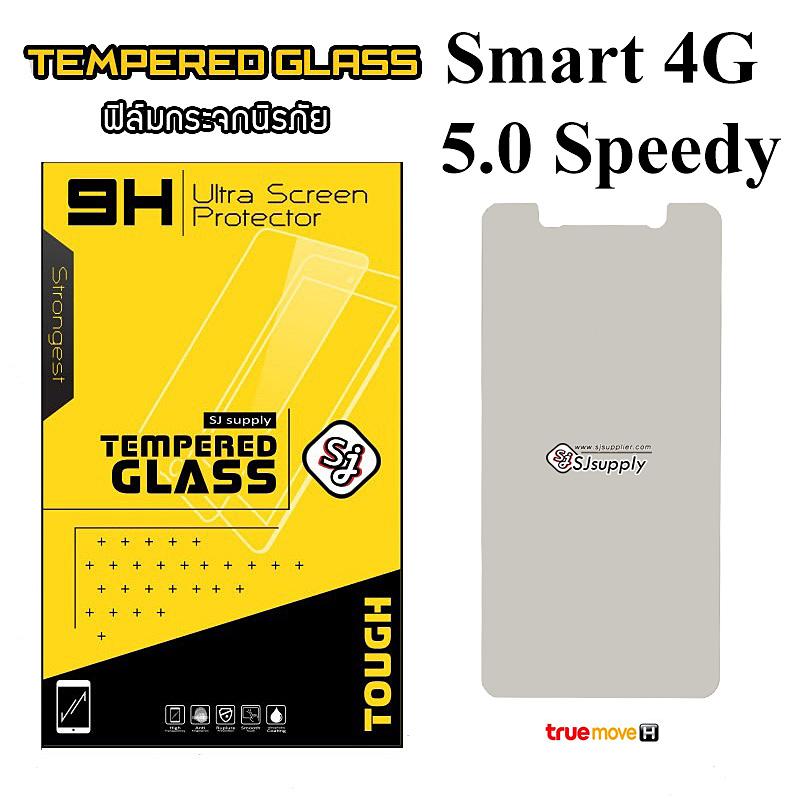 ฟิล์มกระจก True Smart 4G 5.0 Speedy