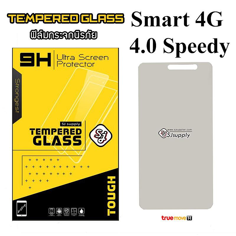 ฟิล์มกระจก True Smart 4G 4.0 Speedy