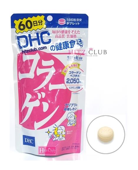 DHC Collagen(60วัน) ช่วยให้ผิวเปล่งปลั่ง รูขุมขนกระชับ ลดริ้วรอย เรียบเนียนเต่งตึง เพิ่มความยืดหยุ่นของผิว คอลลาเจนเม็ดยอดนิยม ปริมาณ 2,050 mg