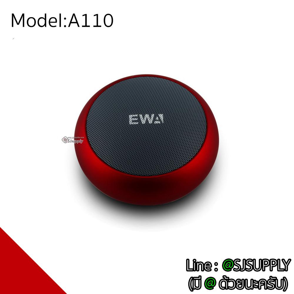 ลำโพงบลูทูธ EWA A110 สีแดง
