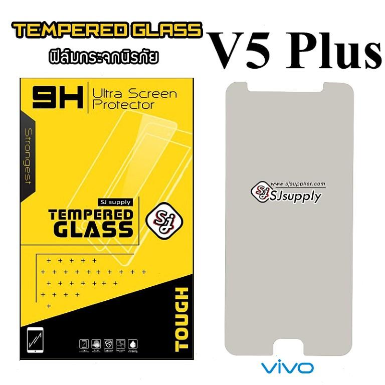 ฟิล์มกระจก Vivo V5 Plus
