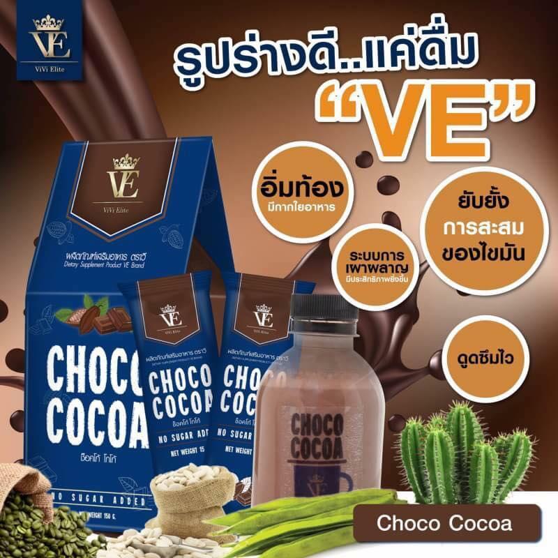 VE Choco Cocoa