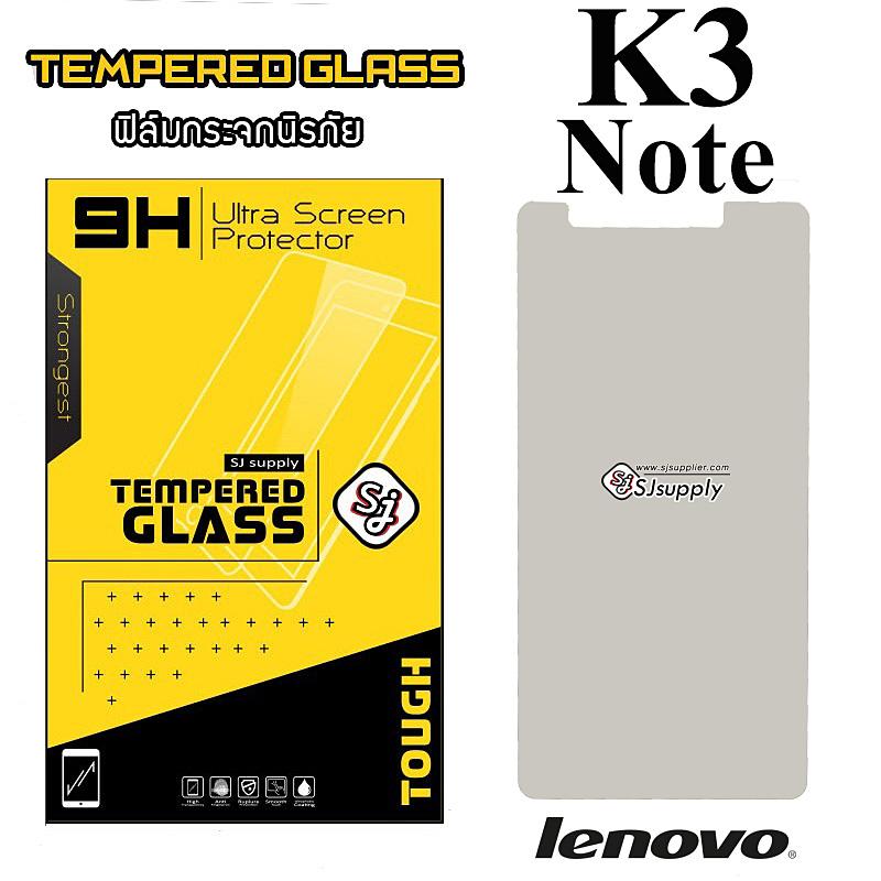 ฟิล์มกระจก Lenovo K3 Note/A7000