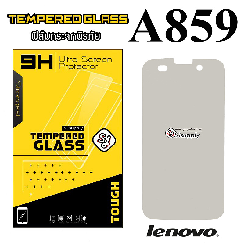 ฟิล์มกระจก Lenovo A859