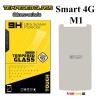 ฟิล์มกระจก True Smart 4G M1