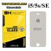 ฟิล์มกระจก iPhone5/5s/SE