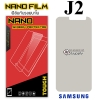 ฟิล์มกันรอย Samsung J2 (Nano)