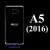 เคส Samsung A5 (2016) ซิลิโคน สีใส