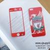 ฟิล์มกระจก iPhone6/6s ลิเวอร์พูล