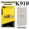 ฟิล์มกระจก Lenovo K910