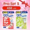 (Promotion SET 5) DHC Kitosan (20วัน) + DHC Meriroto (20วัน)