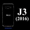 เคส Samsung J3 (2016) ซิลิโคน สีใส