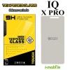 ฟิล์มกระจก IQ X Pro