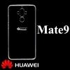 เคส Huawei Mate9 ซิลิโคน