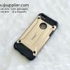 เคส iPhone 7 Plus กันกระแทก สีทอง
