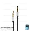 รับประกันสินค้า 6 เดือน โดย Remax (Thailand) สายเชื่อมต่อ REMAX 3.5 AUX RL - L100 สีดำ