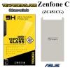 ฟิล์มกระจก Asus ZenFone C (ZC451CG)