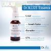 dr jill g5 essence เซรั่มด๊อกเตอร์จิว